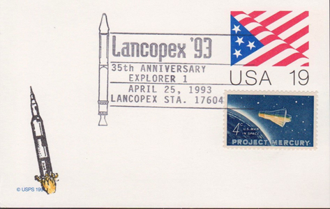 1993 LANCOPEX cachet Explorer 1 25-APR PC