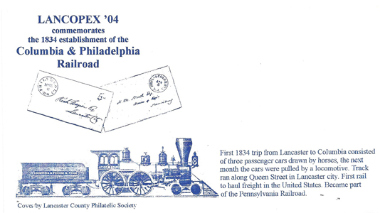 2004 LANCOPEX cachet Columbia and Philly RR