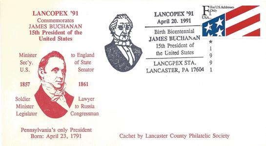 1991 LANCOPEX cachet Buchanan 20-APR-1
