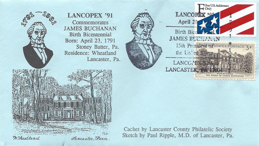 1991 LANCOPEX cachet Buchanan 20-APR-3
