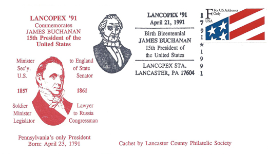 1991 LANCOPEX cachet Buchanan 21-APR-1