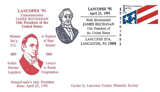 1991 LANCOPEX cachet Buchanan 21-APR-1