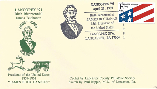 1991 LANCOPEX cachet Buchanan 21-APR-2