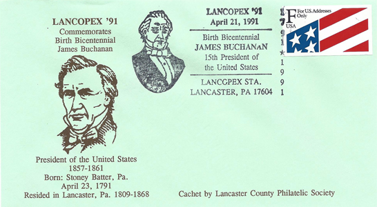 1991 LANCOPEX cachet Buchanan 21-APR-3