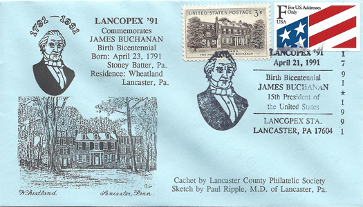 1991 LANCOPEX cachet Buchanan 21-APR-4