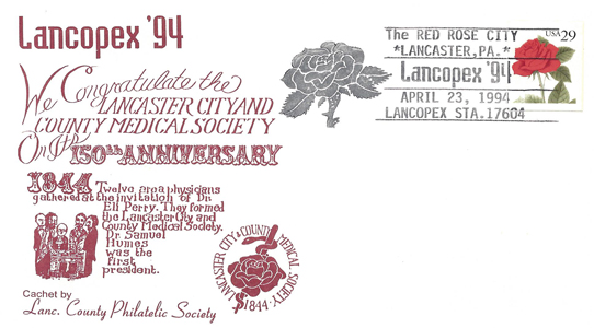 1994 LANCOPEX cachet MedSoc 23-APR