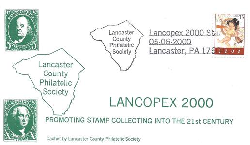2000 LANCOPEX cachet 2000s 6-MAY
