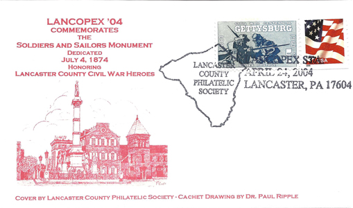 2004 LANCOPEX cachet Monument 24-APR