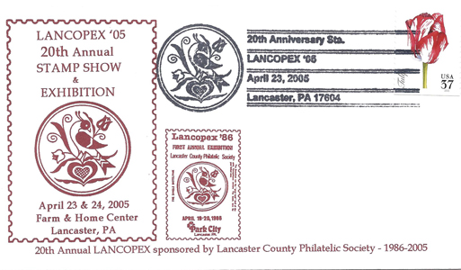 2005 LANCOPEX cachet 20th 23-APR