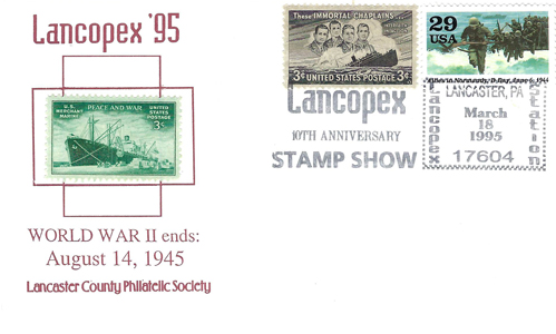 1995 LANCOPEX cachet 10th WWII 18-MAR-2