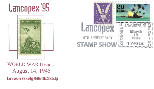 1995 LANCOPEX cachet 10th WWII 18-MAR
