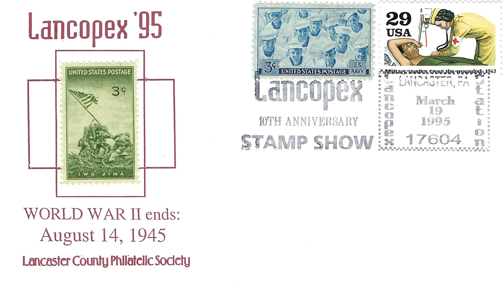 1995 LANCOPEX cachet 10th WWII 19-MAR-2