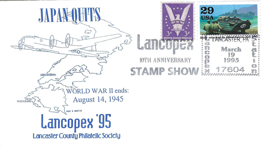1995 LANCOPEX cachet 10th WWII 19-MAR