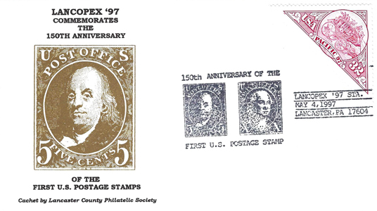 1997 LANCOPEX cachet 150th 1847 4-MAY