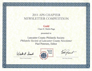 2011 APS Gold Award