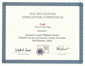 2012 APS Gold Award