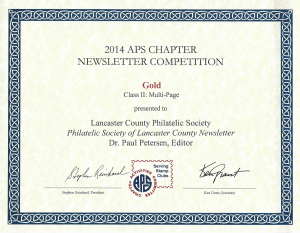 2014 APS Gold Award