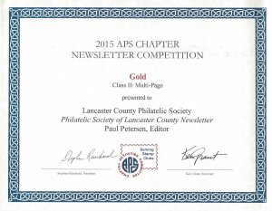 2015 APS Gold Award