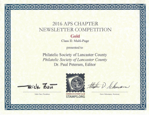 2016 APS Gold Award