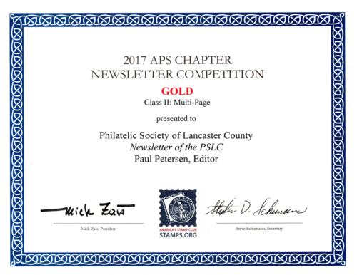 2017 APS Gold Award