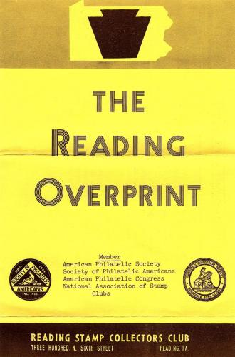 Earliest Overprint Found Cover Nov 1957 Vol 1 - 9